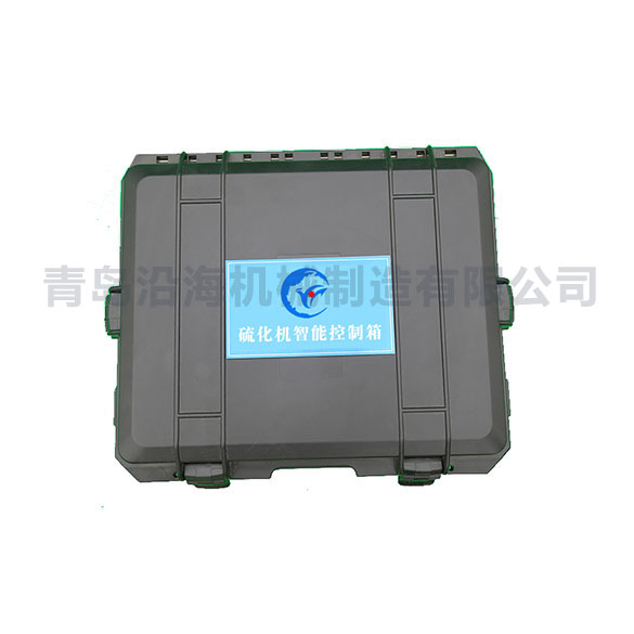 Smart Temperature Control Box